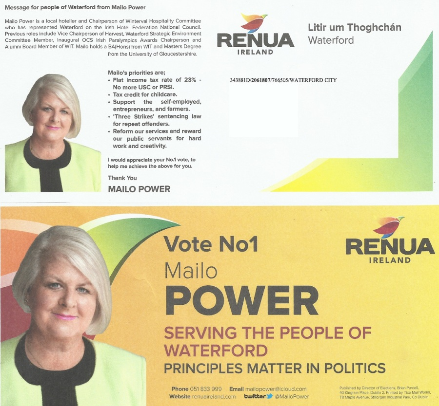 renua Mailo Power