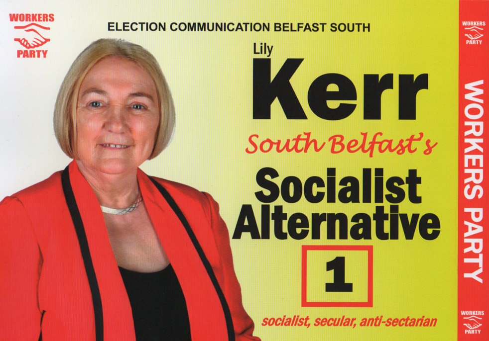 ae17-south_belfast_workers_party_p1