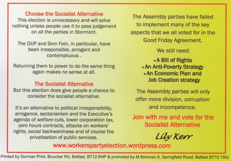 ae17-south_belfast_workers_party_p2